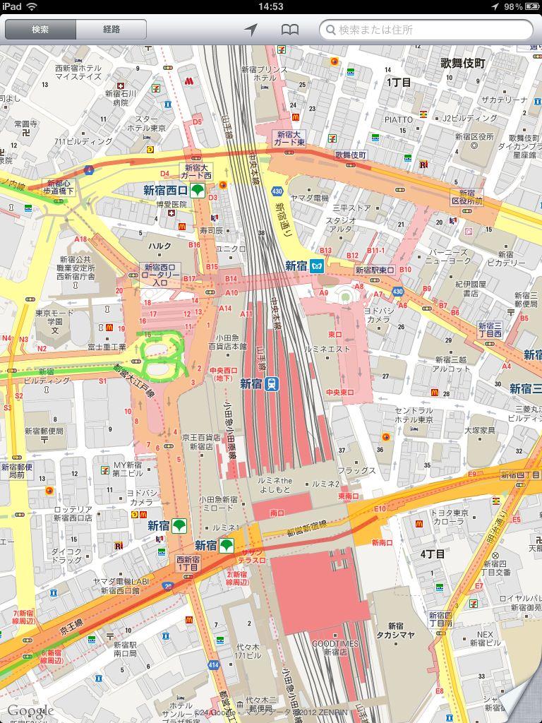 Harti Google in iOS pentru Japonia