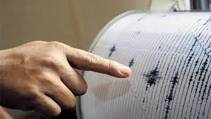 Cum s-a simtit cutremurul la etajul 12?