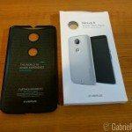 Carcasa Nexus 6 poza 7