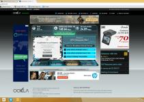 UPC 500 Mbps